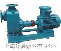 cyz-a自吸式油泵 65CYZ-A-32