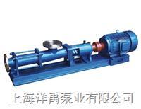 G型螺杆泵 G60-1