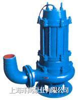 QW(WQ)潜水排污泵 WQ50-15-10-1.5
