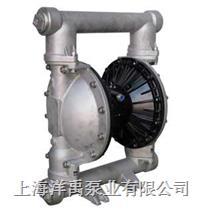 QBY-40气动隔膜泵 QBY-40