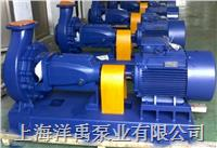IHF氟塑料泵 IHF80-65-160