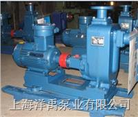 32ZW10-20-2.2自吸排污泵,ZW排污泵 32ZW10-20-2.2