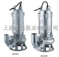 QWP型不锈钢潜水排污泵 50WQP7-15-1.1,50WQP9-22-1.5