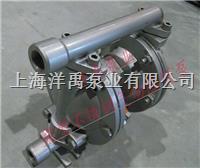 QBY-15不锈钢气动隔膜泵 QBY-15