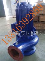 G型屏蔽泵,供暖屏蔽泵 G200-32-30NY