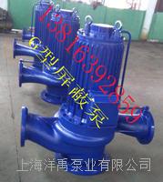 管道屏蔽泵 pbg200-315