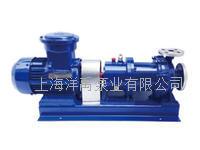 高温磁力泵,不锈钢高温磁力泵 CQB50-32-200G