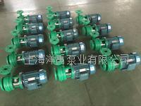 FP耐腐蚀管道泵 聚丙烯耐腐蚀离心泵 50FB-30