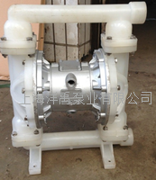 "Air pressure operated diaphragm pump 1/2"",3/4"",1"",1.5"""