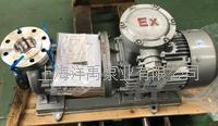 CQB磁力泵,IMC金属磁力泵,耐腐蚀管道泵  cqb100-80-160P