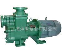 ZMD襯氟自吸磁力泵 50ZMD-25F