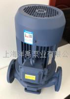 IHG立式管道泵 IHG80-160