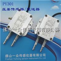 检测风压力传感器如何选型?风压检测风压力传感器如何输出?检测风压力传感器如何安装?