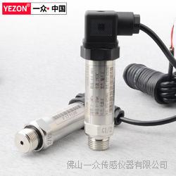 压力传感器 微压传感器 扩散硅压力传感器 精密型压力传感器