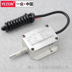 风压传感器 风压传感器价格 风压传感器厂家