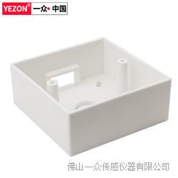 PYG330压差控制器明装底盒|PYG331压差控制器明装底盒