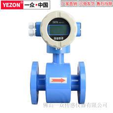 PL111高精度电磁流量计 化工液体/双氧水/酸碱液体流量传感器