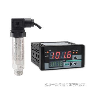 压力|液位|差压显示控制器系列
