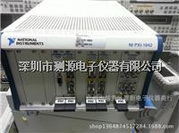 NI PXI-1042 带通用电源的8槽3U PXI机箱 PXI-1042