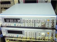 罗德与施瓦茨 SFL-V|电视信号产生器 SFL-V