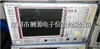 FSEA20 频谱分析仪  FSEA20