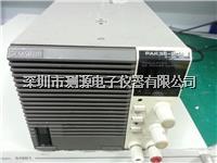 菊水 PAK35-20A 电源 PAK35-20A