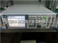 SMF100A微波信号发生器 SMF100A