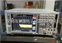 ESPI7/EMI测试接收机/罗德与施瓦茨ESPI7测试接收机 ESPI7 EMI测试接收机/罗德与施瓦茨ESPI7测试接收机