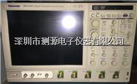 Tektronix DPO7254示波器/泰克DPO254数字示波器 Tektronix DPO7254示波器/泰克DPO254数字示波器
