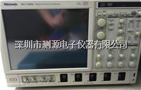 tektronix/DSA70804混合示波器/泰克DSA70804示波器 tektronix/DSA70804混合示波器/泰克DSA70804示波器
