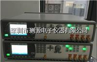 安捷伦81150A 脉冲函数任意噪声发生器 Agilent81150A 安捷伦81150A 脉冲函数任意噪声发生器Agilent81150A