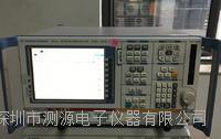 罗德与施瓦茨ZVB20网络分析仪/R&S ZVB20矢量网络分析仪ZVB20 罗德与施瓦茨ZVB20