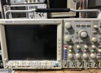 Tektronix/MSO4054B 数字荧光混合信号示波器 MSO4054