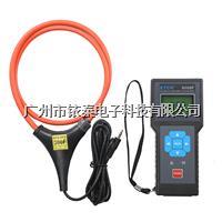 ETCR8000F柔性大电流钳表/记录仪