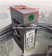S40AC3/200KG称重传感器