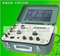 数显电位差计 UJ33D-2