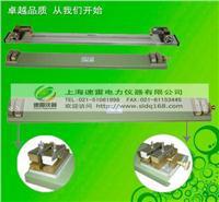 電橋夾具 DQ-L150,DQ-240