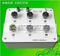 交直流电阻箱 ZX17-1