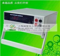 直流數字電阻測量儀 SB2231
