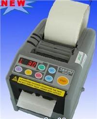 ZCUT-9 日本优质素YAESU ZCUT-9 胶带切割机 ZCUT-9 ZCUT-9