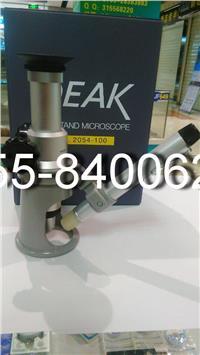 日本必佳PEAK放大镜 -立式显微镜2054-200X 200倍放大镜 2054-200X
