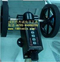 MS3:100-4日本古里KORI长度计MS3:100-4 MS3:100-4