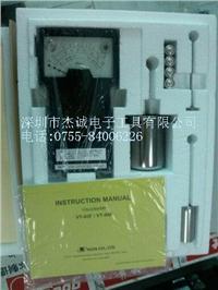 VT-04F粘度计 日本理音粘度计VT-04F RION粘度计VT-04F VT-04F