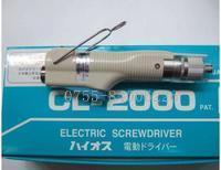 原装正品日本HIOS好握速电动螺丝刀 电批CL-2000