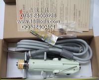 CL-2000电批-日本好握速HIOS电动螺丝刀CL-2000 CL-2000