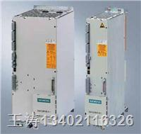 6SN1145-1BA00-0CA0维修 西门子6SN1145电源模块维修