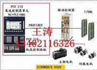 6FC5357-0BB23-0AE0维修 西门子NCU  572.4维修