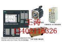 6FC5357-0BB31-0AE0维修 西门子NCU  573.2维修