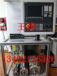 6FC5357-0BB33-0AE2维修 西门子NCU  573.3维修
