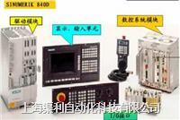 西门子810d数控系统维修 黑屏维修 西门子810d系统维修